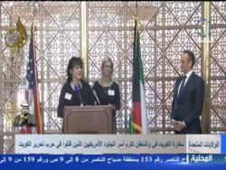 سفارة الكويت فى واشنطن تكرم اسر الجنود الامريكيين الذين قتلوا فى حرب#تحرير_الكويت