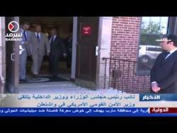 وزير الداخلية الشيخ محمد الخالد يلتقي وزير الأمن القومي الاميركي في واشنطن