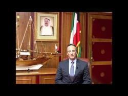 رسالة سفير دولة الكويت في واشنطن للطلبة في العيد 2010